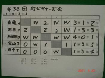 DSC01775.jpg