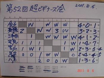 DSC02126.jpg