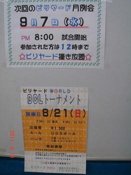 DSC02151.jpg