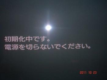 DSC02804.jpg