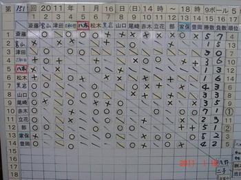 DSC01466.jpg