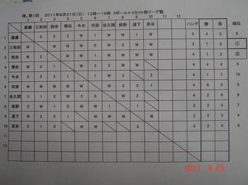 DSC02192-2.jpg